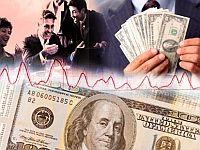 ¿Cómo se invierte en la Bolsa de Valores?